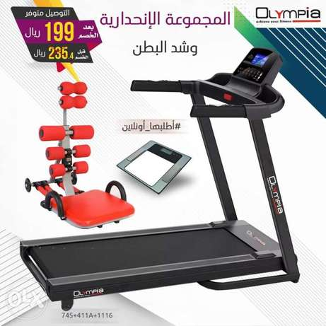 Olympia treadmill with duduslimmer and scale RO 199.00