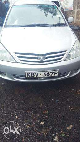 Toyota Allion 2006 Clean Car Auto Kikuyu T-Ship - image 1