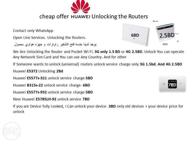 Bigg offer ZAIN,VIVA,Batelco Device Unlocking 3BD ,Huawei Router,MIFI
