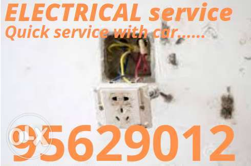We have express vehicle for electric service and we are best service s