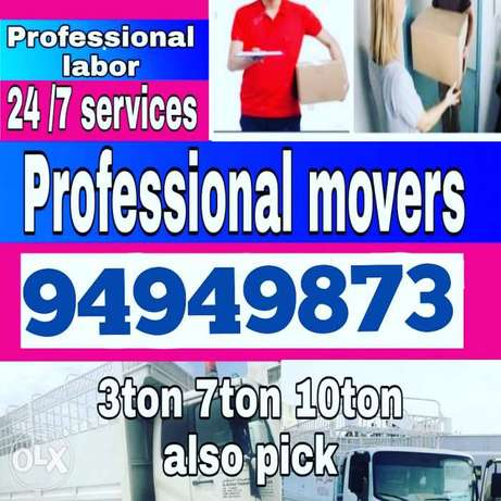 :;House shifting and- transport service +