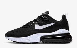 Nike 270 R Buty OLX.pl