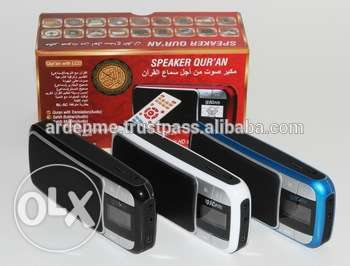 Full Quran MP3 ,With remote, High sound.