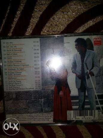 دنيا CD original Mohamed Mounir