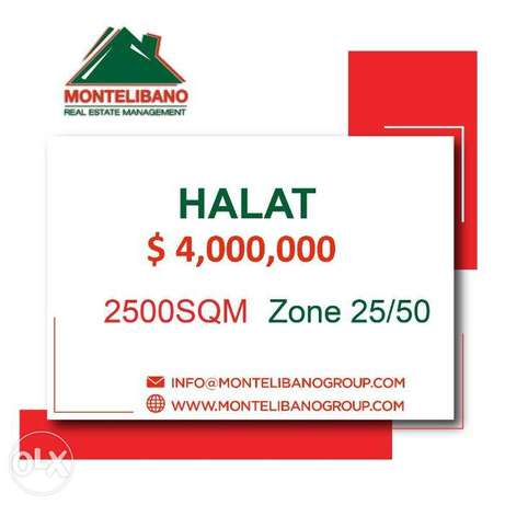 Land in Halat with private house and a restaurant!!! 2500 SQM!!!