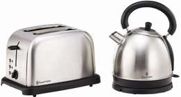 russel hobbs brushed stainless steel pack-rhbss56