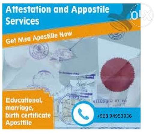 Professional Attestation And Apostille services in Oman