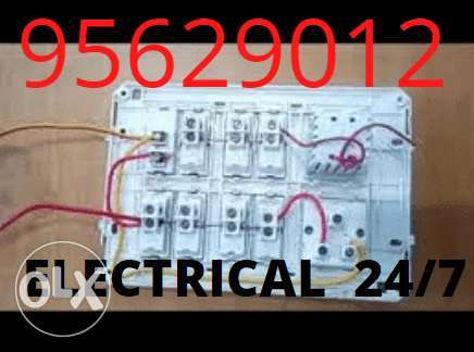 Any electric and plumbing issue which you face any time you can interf