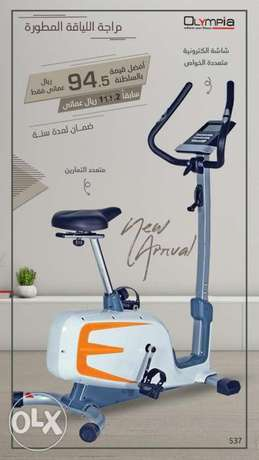 Olympia cycle bike bicycle cycling New offer 110kg maximum weight user