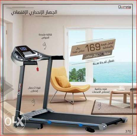 Treadmill olympia brand special offer with incline 15%