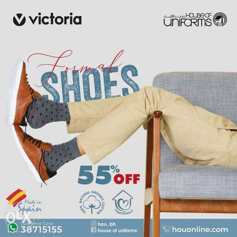 55% OFF - Casual Shoes Made in Spain - Bahrain