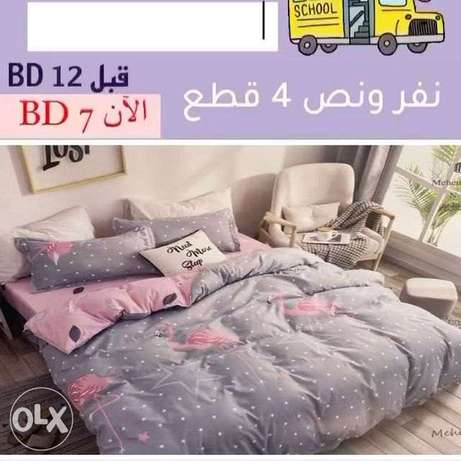 Offers in bedding