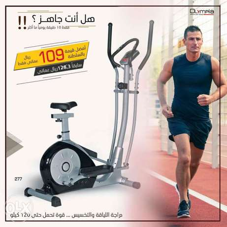 110kg max user weight Magnetic Elliptical Cross Trainer Offer