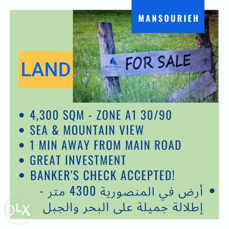 Beautiful 4,300 sqm Land for sale in Mansourieh, Sea View- BC Accepted