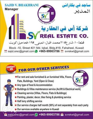 full buildings 32 flats for rent company only