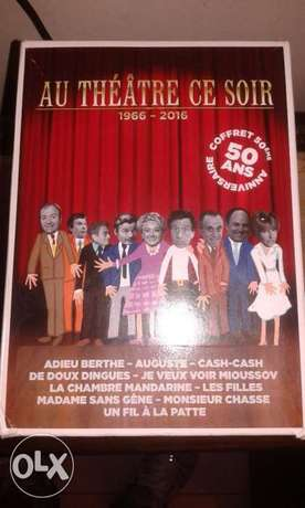 "coffret 10 original dvds ""au theatre ce soir"" 1966 to 2016"