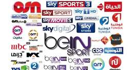 Internet Tv - IPTV Channel (Android, Tv box,MXQ)
