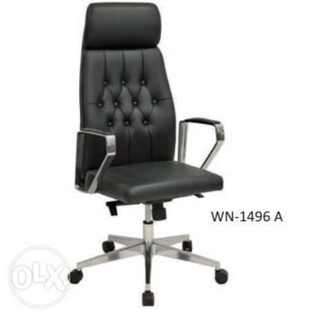 office chair 1496