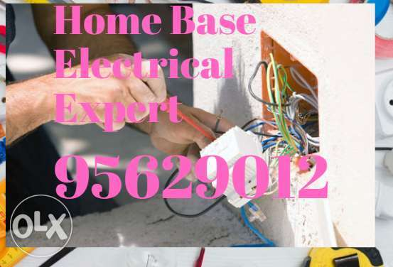 Basic and sensible electrical service is reliably open around there,