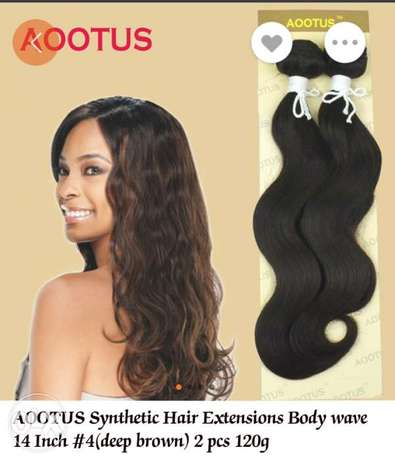 Aootus synthetic hair body wave 14inch #4(deep brown) 2pcs 120g Starehe - image 1