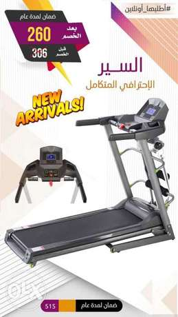 Incline treadmill with 2hp motor and massager