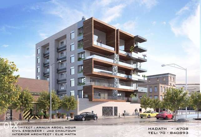 Apartment for sale in Hadath/3 bedrooms