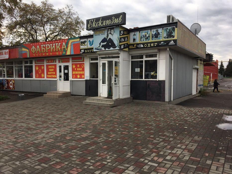 Продажа коммерческую недвижимость кременчуг аренда офисов в центре краснодара