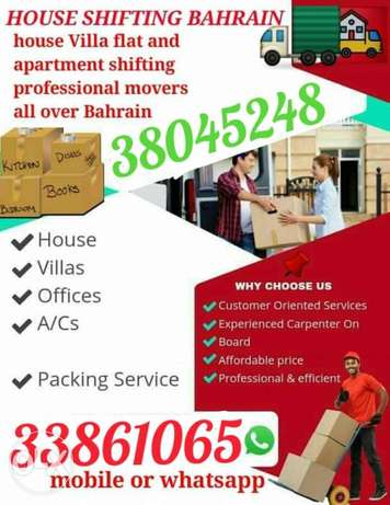 We Do shifting packing