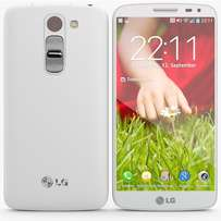 Brand New LG G2 Mini at 16,000/= with 1 Year Warranty - Shop