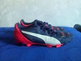 27664e355511f Korki piłkarskie Puma evoPOWER 4-2 FG