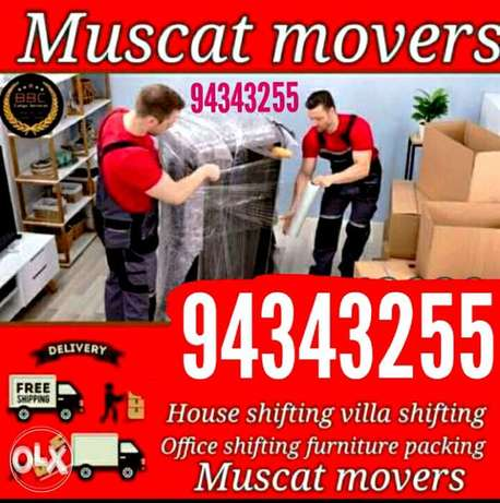 Best services house shifting روي -  1