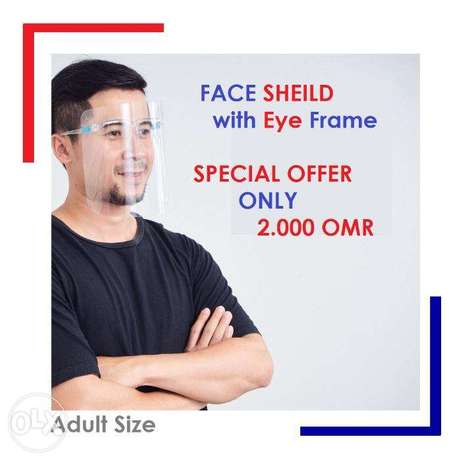Face Shield with eye frame (elite design) with logo printing