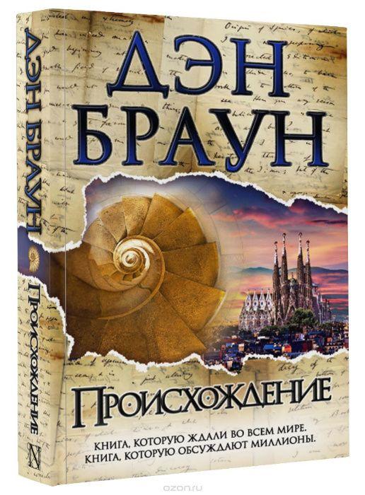 Novel Mira W Versi Pdf