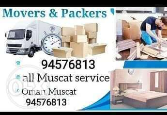 Moving packing see j FD TX