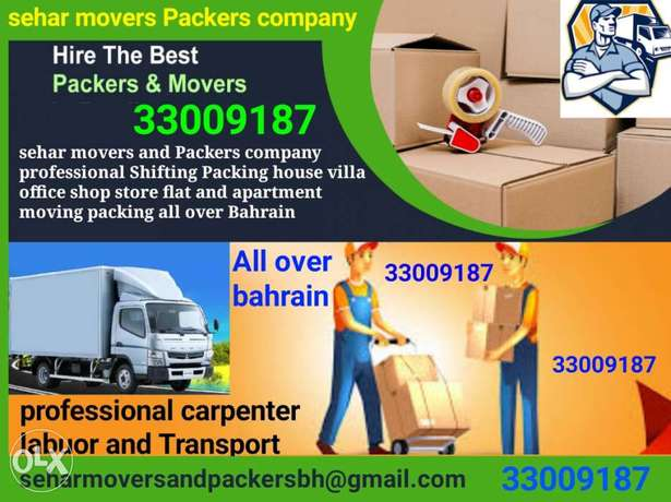 Bahrain moving packing company provides professional services all bh,