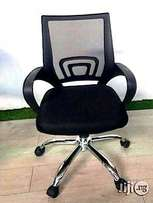Quality Office Chair (0528)