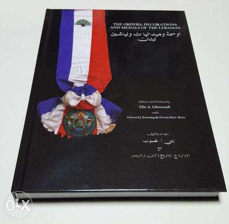 The Orders, Decorations and Medals of the Lebanon