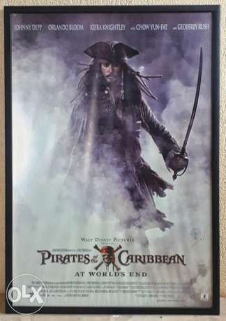 Pirates of the Caribbean: At World's End - Cinema Poster