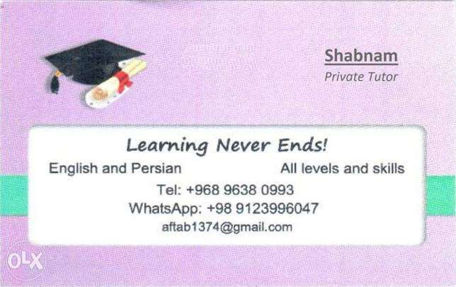 ONLINE Female Tutor for English and Persian