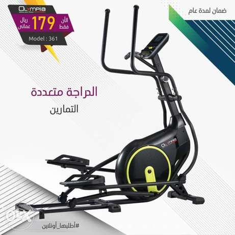 New Olympia Elliptical Cross trainer RO 179.00 ONLY