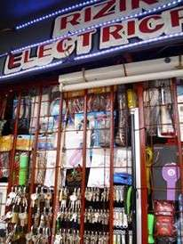 Electricals Shop in Jerusalem Shopping Centre Kimathi - image 2