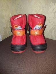 Demar Demar - Дитяче взуття в Рівне - OLX.ua a2487a965f051