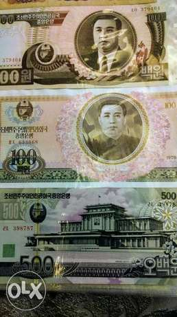 Two North Korea bank notes with Historical Commandor Kim IL Sung