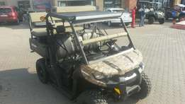 New Can-Am Defender 800R DPS/CAMO.