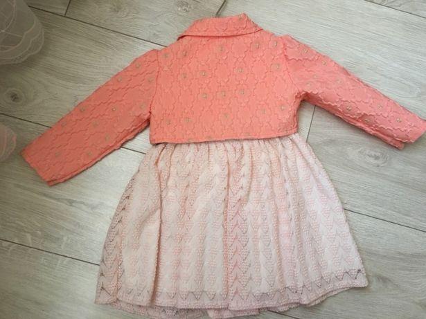 Архів  Нарядное платье на девочку  300 грн. - Одяг для дівчаток ... c34e1d3f188a7