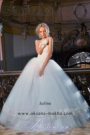 Вишукане весільне плаття від Оксани Мухи  3 500 грн. - Весільні ... c85f4e60d1998