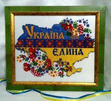 9312df11c4e389 Вишивка Бісером - Витвори майстрів / рукоділля - OLX.ua