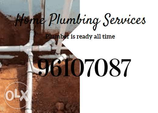 We are working for a long time about plumbing in your area