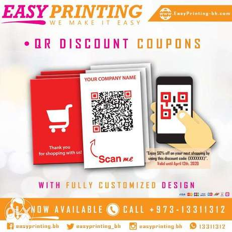 QR Discount Coupons Printing - with Free Delivery Service!