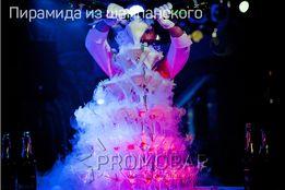 Оголошення OLX.ua  сервіс оголошень України — купівля продаж бу та ... 513457f59997c